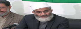 Siraj Ul haq Press Conference