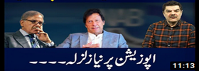 Imran Khan fulfills another promise