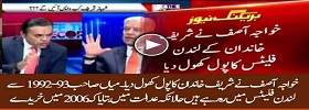 Khawaja Asif Exposed Sharif Family