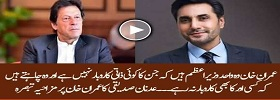 Actor AS Funny Remarks About IK