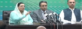 Firdous Ashiq Awan Press Conference